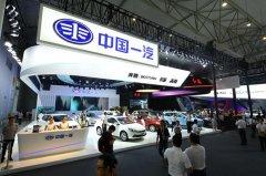 中国一汽新一代明星产品辉映2016成都国际车展